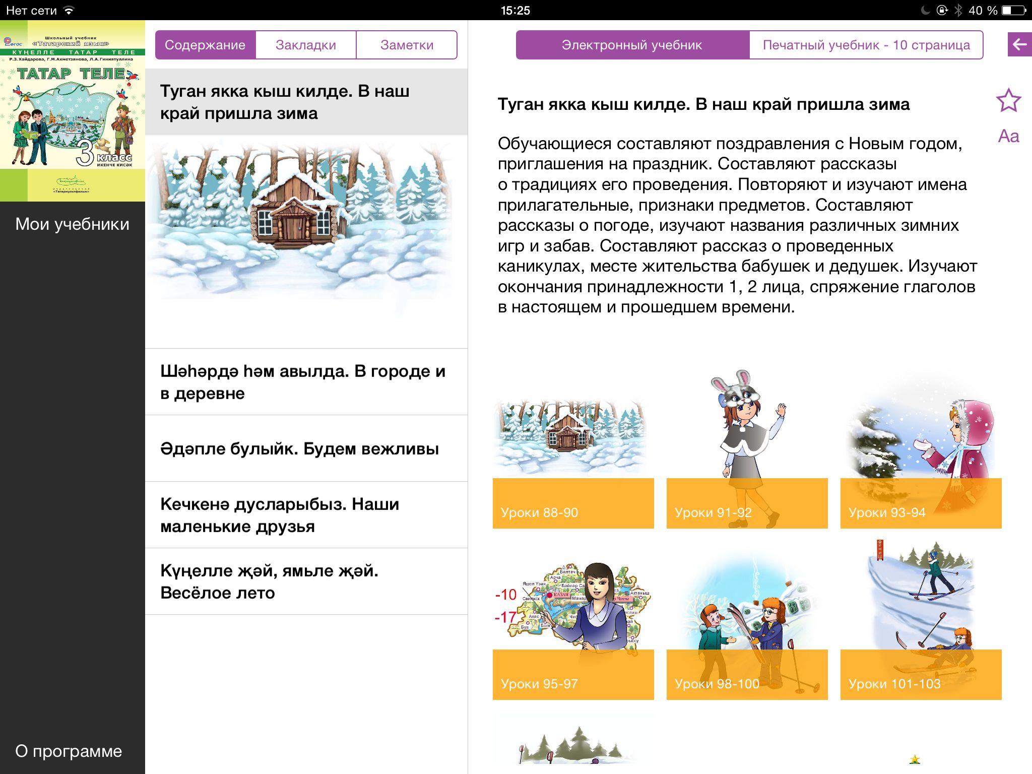 e-book 3
